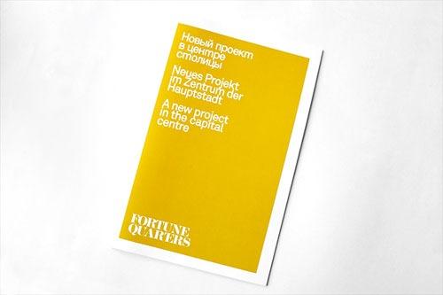 yellow_brovhure