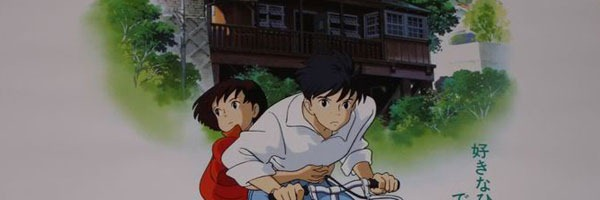 japaneseposterdesignandthefilmsofstudioghibli.jpg