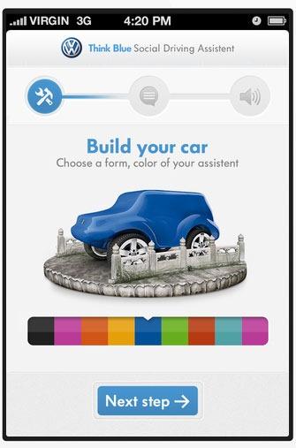 build-your-car
