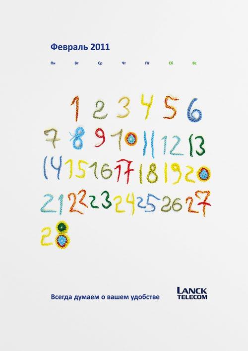 lanck-telecom
